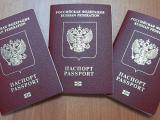 Россия усовершенствовала загранпаспорта