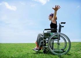 Туризм для инвалидов